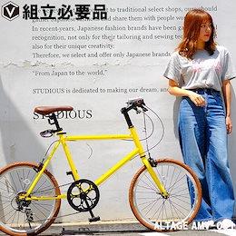 【予約販売6/3ブラック入荷予定】アルテージ ALTAGE 自転車 ミニベロ 20インチ AMV-001 シマノ製7段変速 ライト ワイヤー錠 スマホホルダ