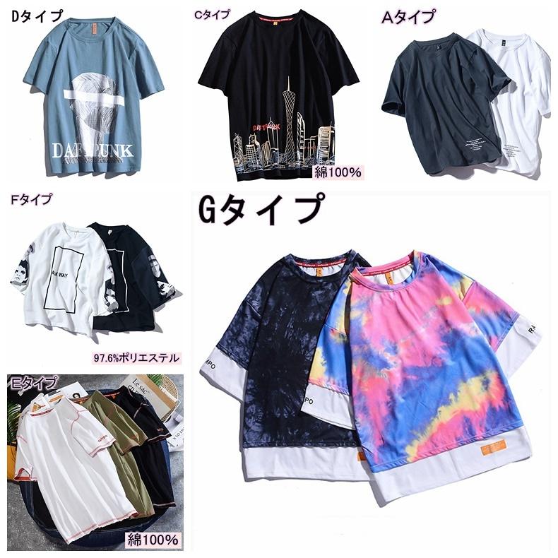 韓国ファッション 夏服 Tシャツ カットソー 半袖 半袖Tシャツ メンズ ビックシルエット バックプリント ストリートファッション 大きいサイズ バックプリント ゆったり ビックTシャツ
