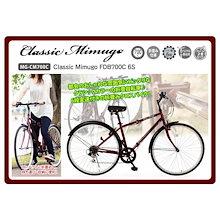 折りたたみ自転車 クロスバイク 6段 変速 Classic Mimugo クラシックミムゴ FDB700C6S クラシックレッド