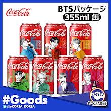 【数量限定2次予約】【 BTS 防弾少年団 × コカコーラ Coca Cola 355ml 缶 1本 / メンバーランダム 】 バンタン 公式グッズ