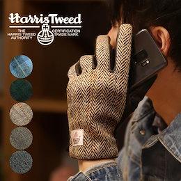 ハリスツイード 手袋 メンズ ラム革 スマホ 対応 グローブ 全4色 迷彩/カモフラ/チェック/ヘリンボーン