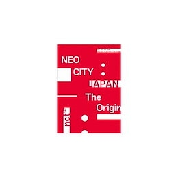 NCT 127 1st Tour'NEO CITY:JAPAN - The Or.. / NCT 127 (DVD)