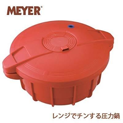 MEYER(マイヤー)電子レンジ用圧力鍋 レッド