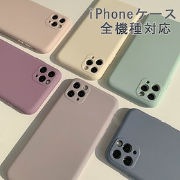 💕【2021新色を追加】iphoneケース 韓国 超人気 高品質 液体シリコンケース iphone11 pro/max iphone x/xs/xr/xsmaxケース iPhone12/7/8