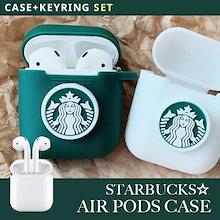 [AirPods Case]Starbucksスターバックスケース6種の韓国のファッションキャラクターエアケースイヤホンケース収納ケース保護防塵耐衝撃キズ防止落下防止のシリコン衝撃吸収2世代互換可能