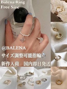 (4)日本国内(即日発送)新作 指輪 リング  復古指輪  韓国ファッション クロスデザイン シルバー リング 指輪   アクセサリー 韓国 フリーサイズ 調整可能