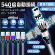 10本まで送料250円マグネット式iPhone12対応カラー選べる急速充電Lightningケーブル