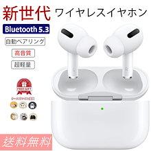 [5月新作第四世代]Bluetooth5.0ワイヤレスイヤホン /両耳 マカロン色 6色対応 高音質 充電ケース コンパクト 軽量 最新 タッチ操作 大容量電池 着け心地抜群