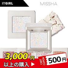 [MISSHA] ★NEW Glitter Prism★ アイシャドウ / グリッターシャドウ / モダンシャドウ/ SNSで大人気!