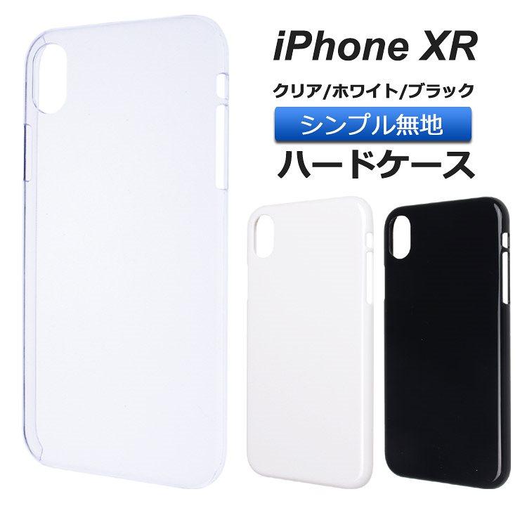iPhone XR ハード ケース シンプル バック カバー クリア ホワイト ホワイト 透明 黒 白 無地 apple アップル アイフォン テンアール スマホケース スマホカバー ポリカーボネート