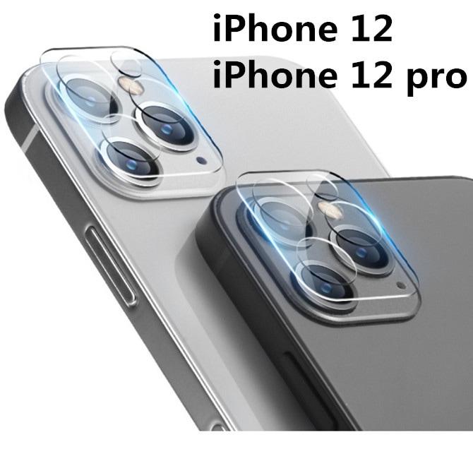 iphone12/12 pro/11 pro MAXカメラレンズ保護フィルム カメラレンズ保護 強化ガラス 9H硬いガラスで繊細なレンズをiphone11/11pro全面保護透過率99%貼り付け超簡単