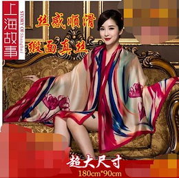Singapore Explosive section of small fragrant silk scarves silk long section of Camellia shawls scarves_sexy lady