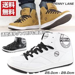 送料無料 PENNY LANE 9907 メンズ カジュアル スニーカー ハイカット シンプル ブラック ホワイト ペニーレイン ダンス