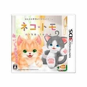 ネコ・トモ [3DS] 製品画像