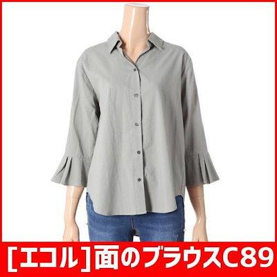 [エコル]面のブラウスC89WBB061Z /ルーズフィット/ロングシャツ/ブラウス/ 韓国ファッション