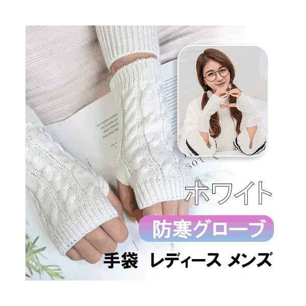 手袋 レディース メンズ iPhone スマホ対応 スマホ手袋 防寒グローブ ふわふわ暖かい 男女兼用