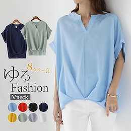 全8色 自社生産&撮影 シャツ ゆったり Vネック 無地 おしゃれ トップス 韓国ファッション オフィス レディース 夏