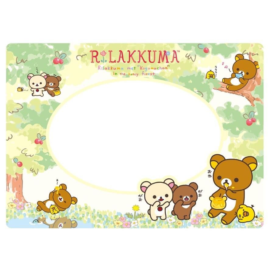 【TOKYO STICKER】 ウォールフォト リラックマ「コリラックマと新しいお友達2」 TS-5030-AM