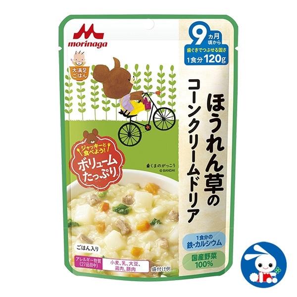 大満足ごはん ほうれん草のコーンクリームドリア 鶏レバー入り 1食分120g