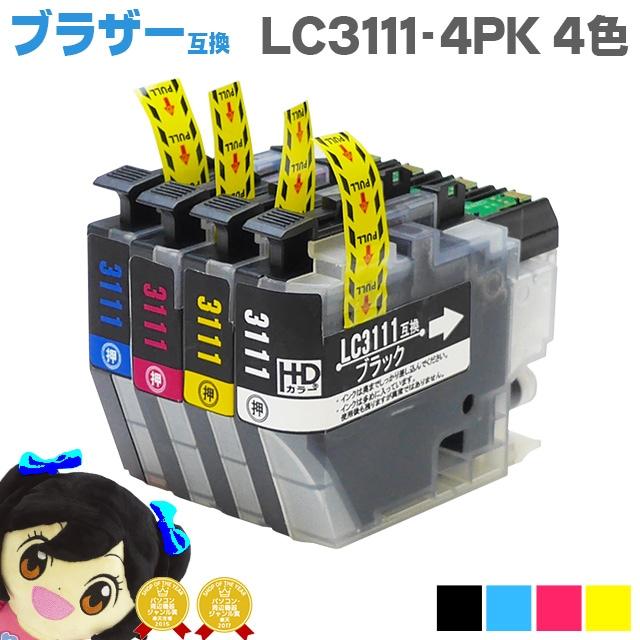 LC3111-4PK ブラザー互換 互換インクカートリッジ 4色セット 【ネコポス送料無料】LC3111BK(ブラック),LC3111C(シアン),LC3111M(マゼンタ),LC3111Y(イエロー