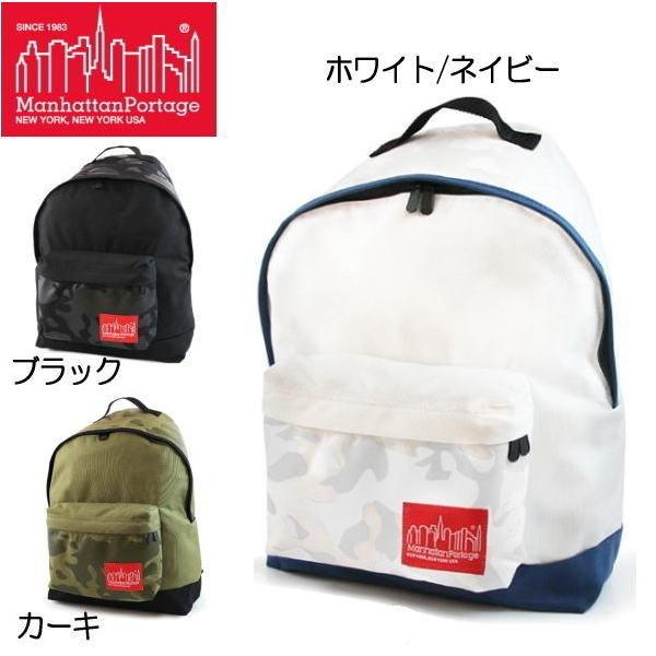 マンハッタン ポーテージ バックパック Manhattan Portage Camo Print Big Apple Backpack MP1206TNL リュック バッグ 限定モデル マンハッタンポーテージ【PDPD-08jprp】●