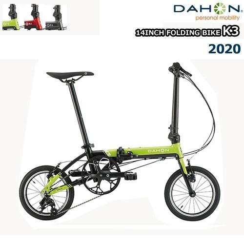 K3 2020年モデル [レッド×マットブラック]