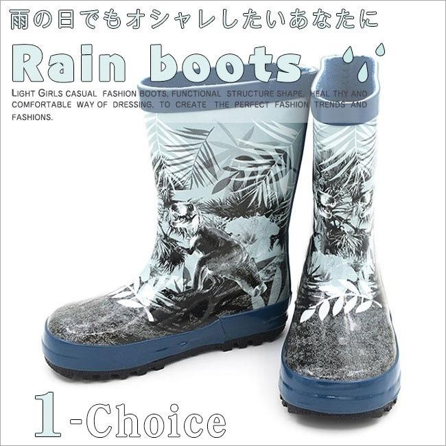 レインブーツ 雨靴 キッズ レインシューズ 無地 シンプル 幼児 小学生 通園 通学 女の子 男の子 おしゃれ 恐竜 梅雨 レイングッズ 長靴 雨の日