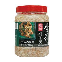 【冷凍】『食材』アミの塩辛(1kg)■ベトナム産