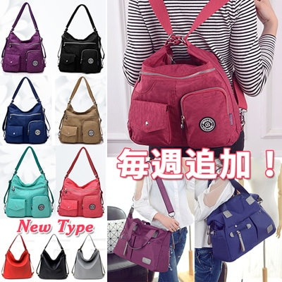 レディース ファッション バッグ ショルダーバッグ トートバッグ 安いかばん 韓国ファッション 鞄 マザースバッグ レザーバッグ 通勤 通学