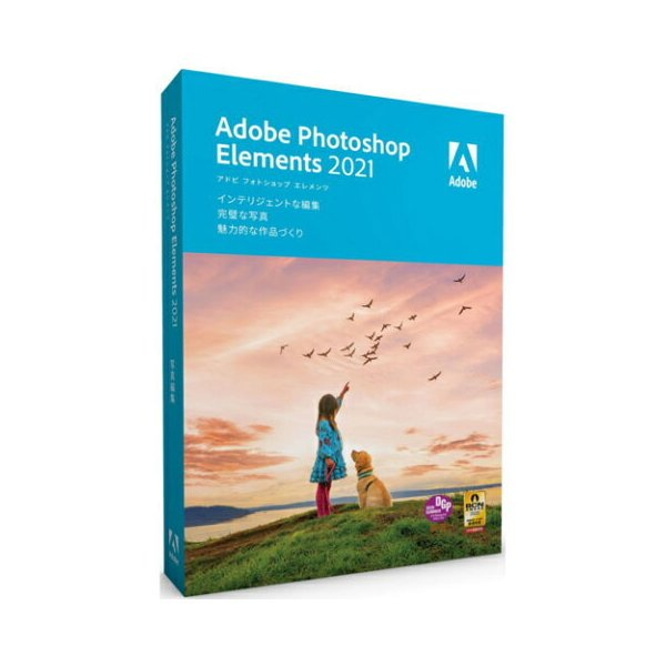 Adobe Photoshop Elements 2021 日本語 通常版 製品画像