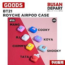 BT21 ROYCHE AIRPOD CASE / 1次予約 / 送料無料