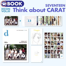 【数量限定1次予約】【 SEVENTEEN Dicon VOL.03 IDEAL CUT Think about CARAT / 韓国盤 】 セブンティーン 写真集 フォトブック 公式グッズ