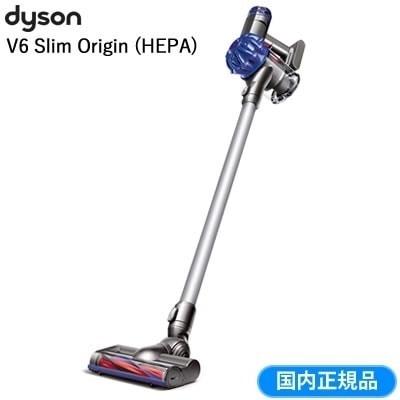 Dyson V6 Slim Origin SV07 SPL 製品画像