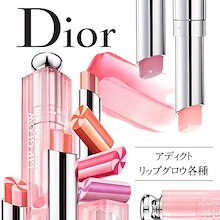 super popular 60744 ae0f5 Qoo10 | 「Dior」のブランド検索結果(人気順):Dior買うなら激安 ...