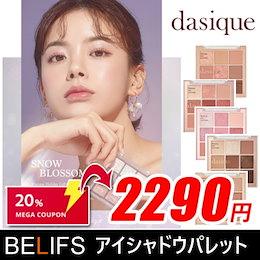 【デイジーク/Dasique】アイシャドウパレット(5種)/Blooming Mood Collection Eye Shadow Palette/新商品 パステルドリーム/アイシャドウ/ブルーミング