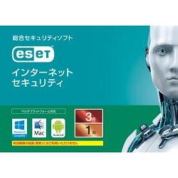 ESET インターネット セキュリティ 1台3年 カード版
