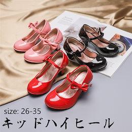 2020 ハイヒール キッズ靴シューズ 女の子 夏サンダル スリッパ 韓国デザイン 可愛い子供靴 夏シューズ 子供用春夏の靴 キッズ ベビー