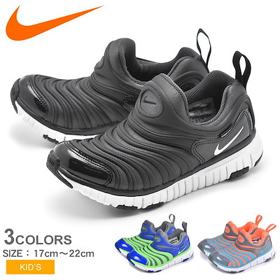 7e56ea51f7051 Qoo10 | キッズ-靴ナイキの検索結果(人気順) : キッズ-靴ナイキならお得なネット通販サイト