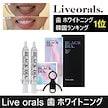 韓国ランキング1位/Live orals [Black dia]歯のホワイトニ