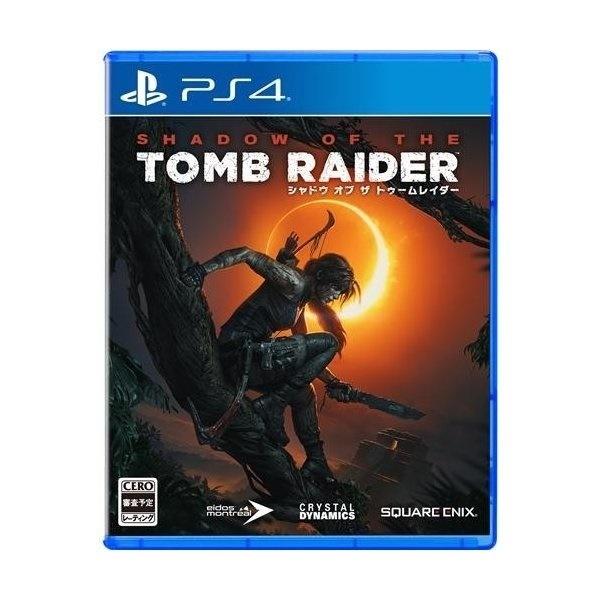 シャドウ オブ ザ トゥームレイダー [PS4] 製品画像