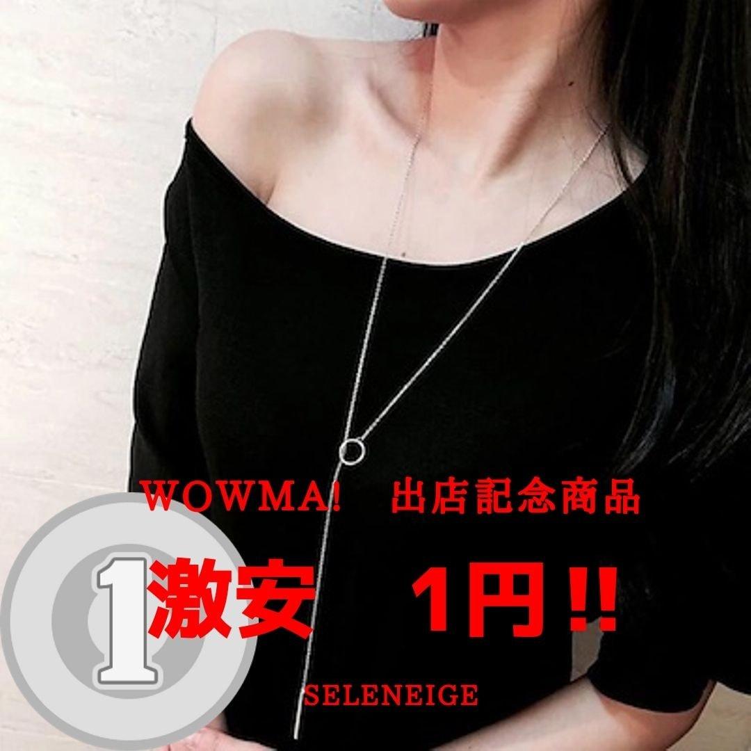 seleneige ネックレス レディース アクセサリー※他の1円ピアスと併用して購入いただけません。1000円以上購入で送料無料 ポイント消化