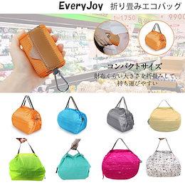 【新色追加】Every Joy エコバッグ 折りたたみ 防水 エコバッグ買い物袋 Mサイズ&Lサイズ レジカゴバッグ