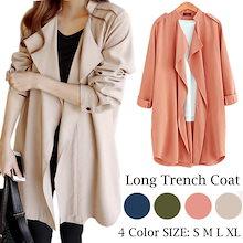 春先取り✿トレンチコート ゆったりコート ロング丈アウター 大きいサイズ  レディースファッション  おとな 可愛い コート アウター カーキ ライトブルー ライトブラウン S M L XL