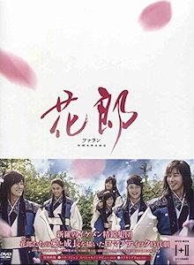 韓国ドラマ     花郎   ファラン   DVD