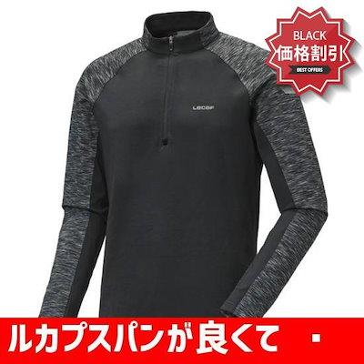 ルカプスパンが良くて生地が柔らかい男性ティーシャツ1217TP302 / 風防ジャンパー/ジャンパー/レディースジャンパー/韓国ファッション