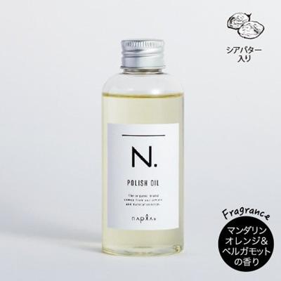 「n. ポリッシュオイル ナプラ」の画像検索結果