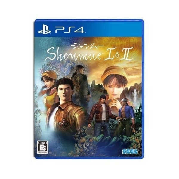 シェンムー I&II [PS4]
