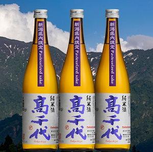 【新潟県限定酒】髙千代 純米酒 火入れ 紫 Pasteurized sake 720ml x 3本