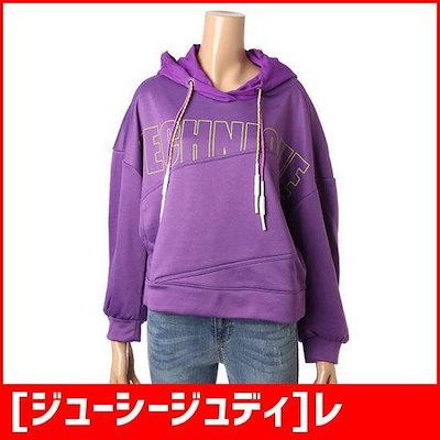 [ジューシージュディ]レタリングフードシャツJSTS720C /カラーTシャツ/ Tシャツ/韓国ファッション
