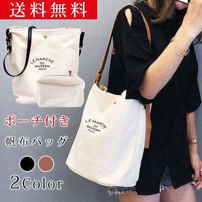 ce4206d726aa15 Qoo10 - トートバッグの商品リスト(人気順) : お得なネット通販サイト